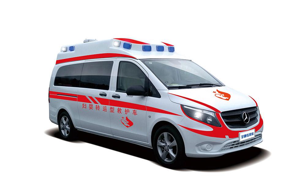 ZK5039XJH35(妇婴救护车)