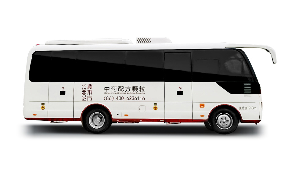 ZK5082XYL5(中医车)