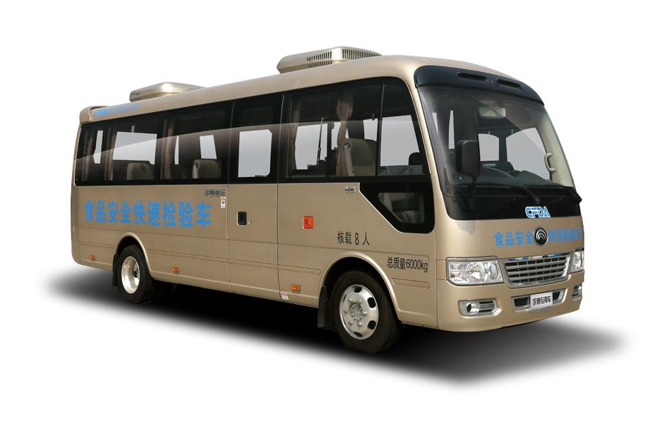 ZK5061XJC1(宇通T7)食品检测车 ZK5061XJC1(宇通T7)食品检测车
