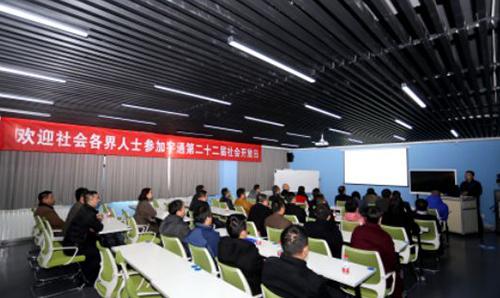 共话精益生产 助力中国制造