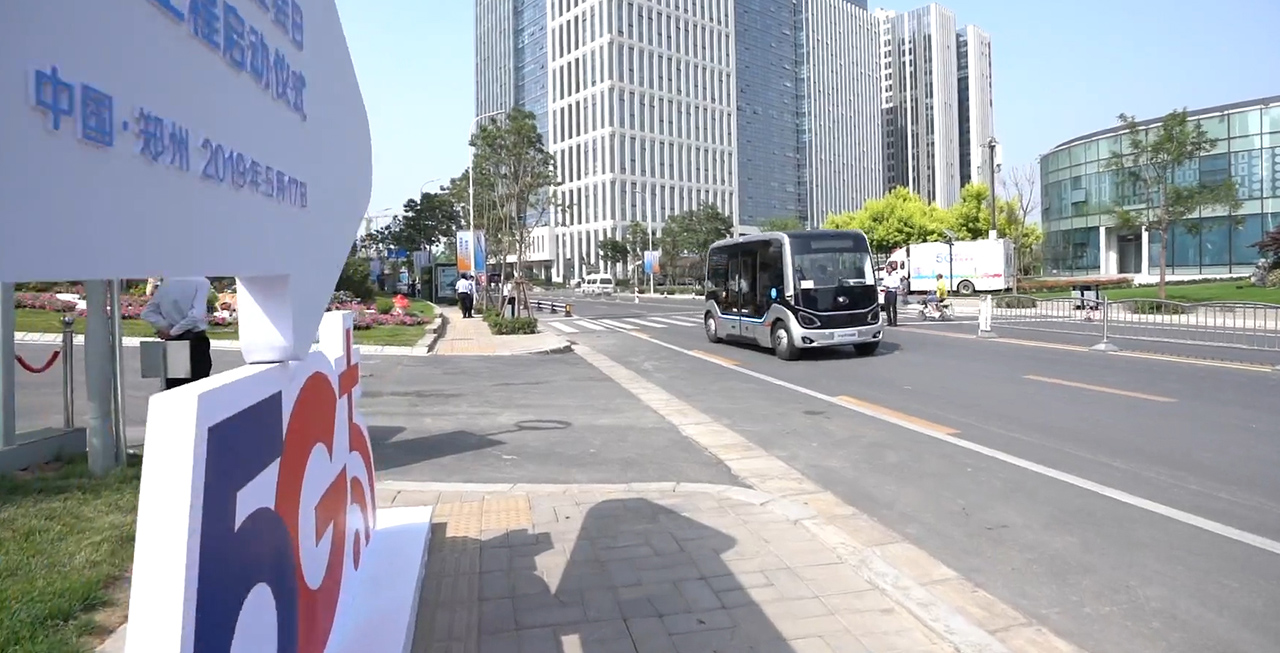 世界电信日:宇通L4级自动驾驶巴士开放道路试运行,5G智能公交来了