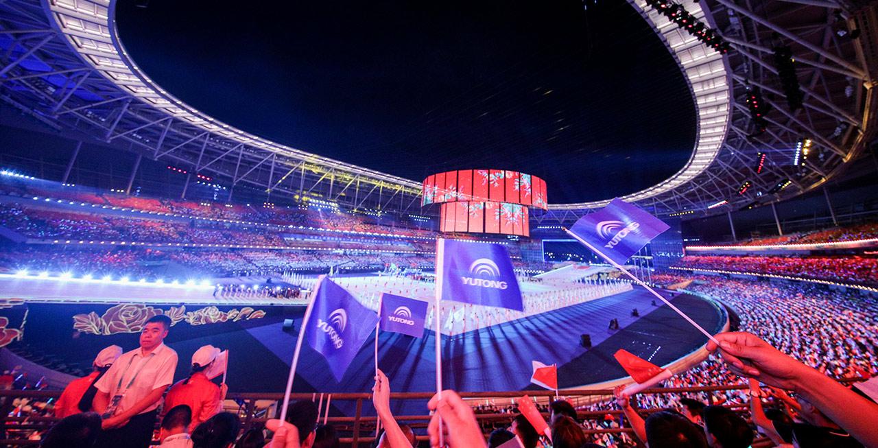 宇通助力第十一届全国少数民族传统体育运动会