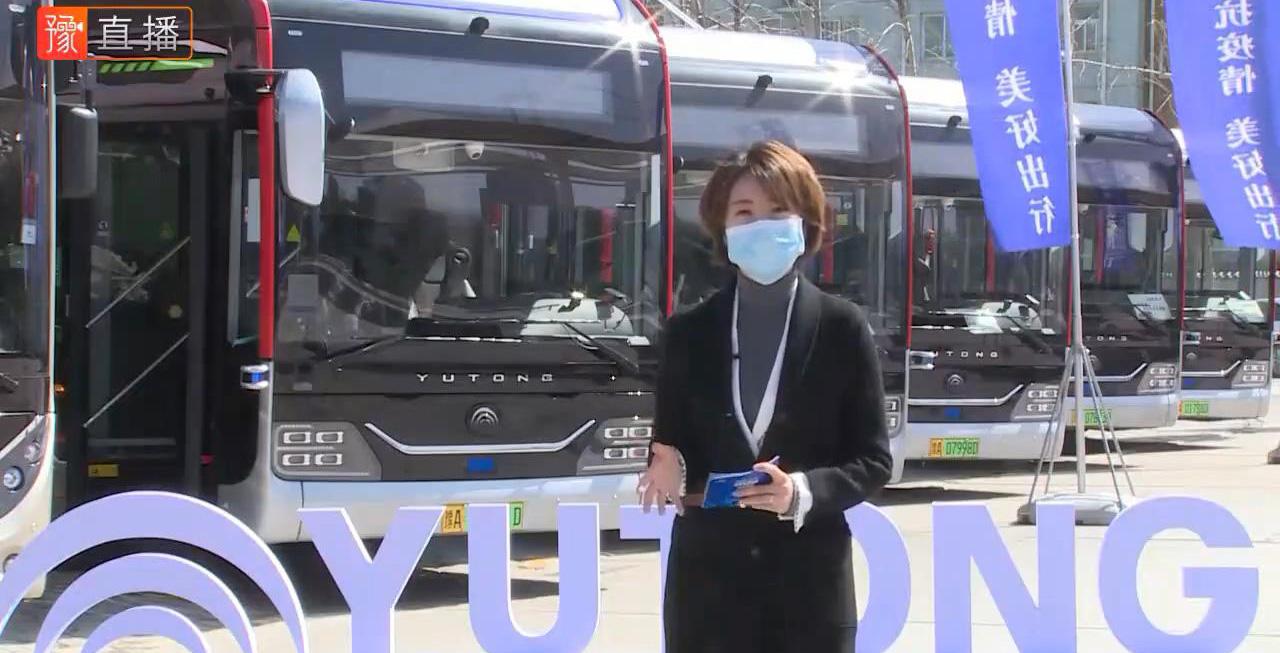 """公共交通战疫系列公益直播活动之""""公交专场""""全程回顾"""