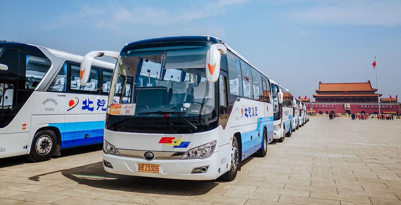 宇通客车服务2020年全国两会
