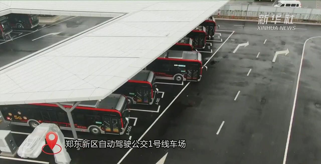 """新华社""""新视频""""报道宇通5G智慧出行"""