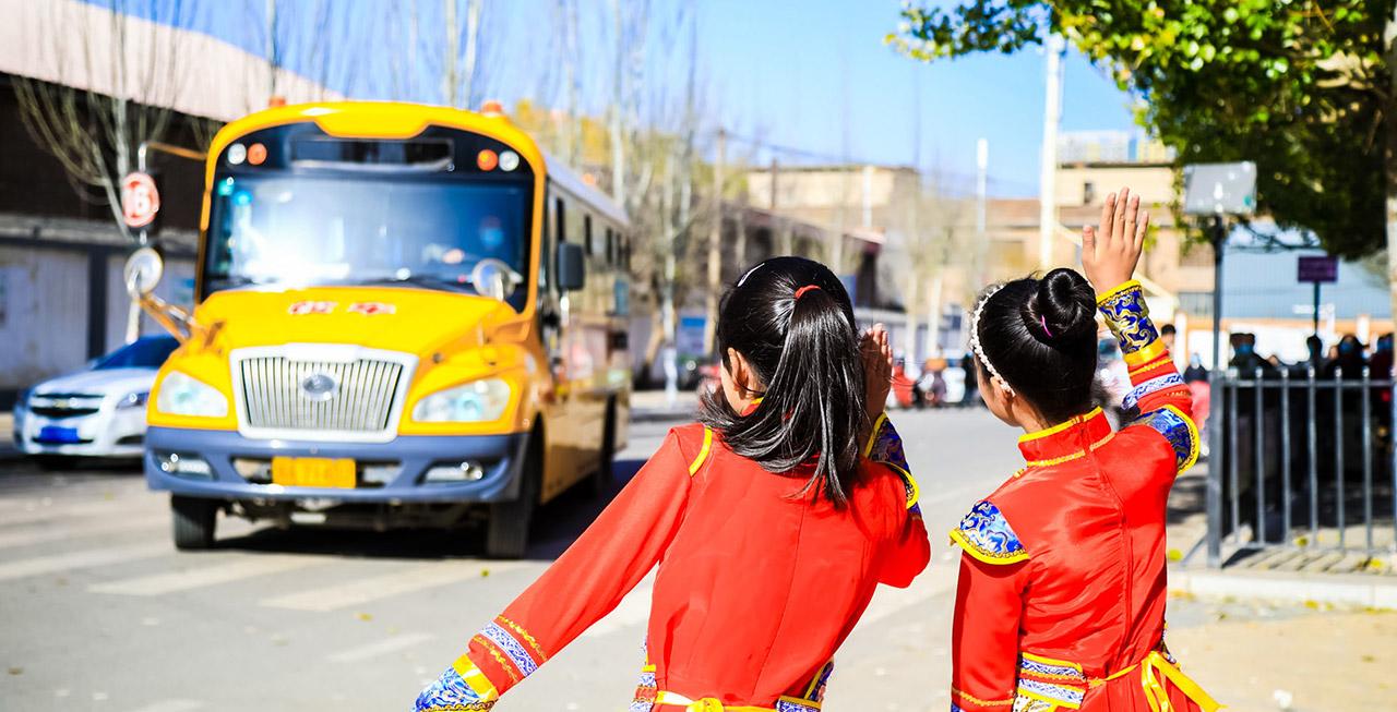 2020宇通儿童交通安全公益行呼和浩特站