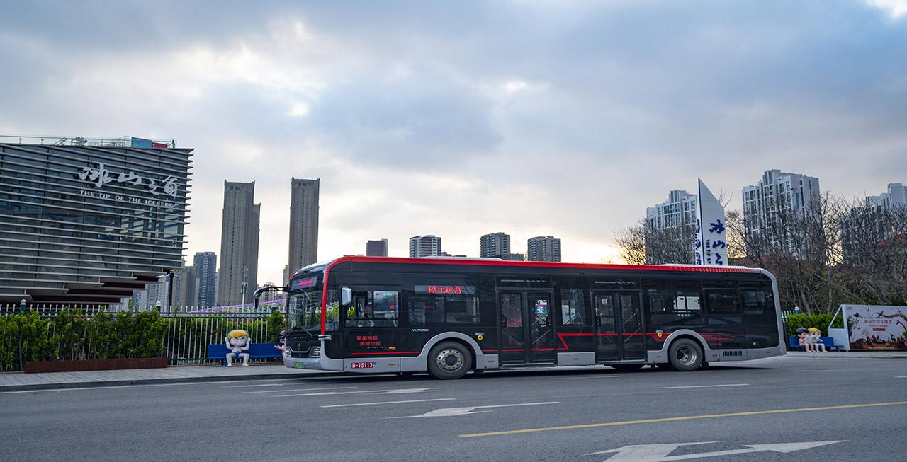 第六届宇通杯公交节能技术大赛青岛站