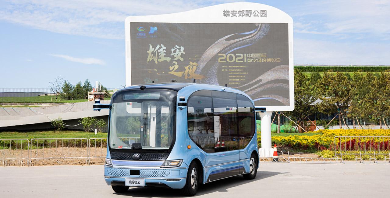 """皇冠体育:智能巴士小宇2.0助阵""""2021 中国国际数字经济博览会-雄安新区智能城市发展论坛"""""""