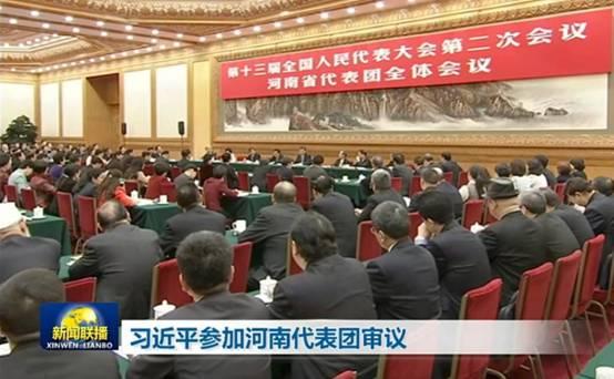 央视《新闻联播》| 总书记来到河南团,宇通总裁汤玉祥向总书记汇报