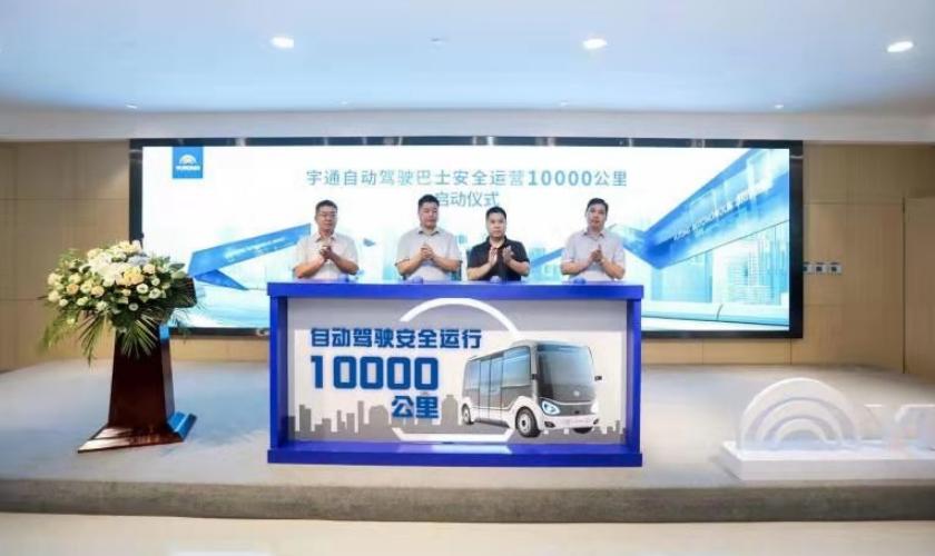 郑州智慧岛自动驾驶巴士运营满10000公里,进入正式运行阶段
