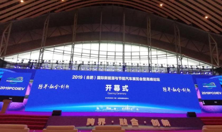 技术引领未来,宇通荣膺2019智能电动汽车技术创新奖