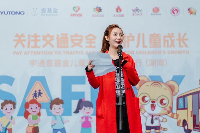 """宇通&壹基金儿童交通安全公益行闪耀""""星城"""