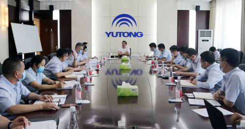 宇通公司宣贯十三届全国人大三次会议精神