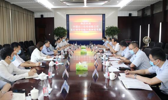中国出口信用保险公司副总经理查卫民考察宇通