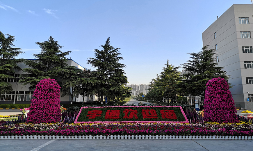 宇通公司举行2021年开工仪式