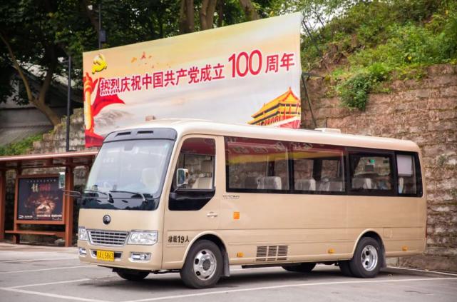庆祝中国共产党成立100周年,宇通T7全面助力重庆红色旅游发展!