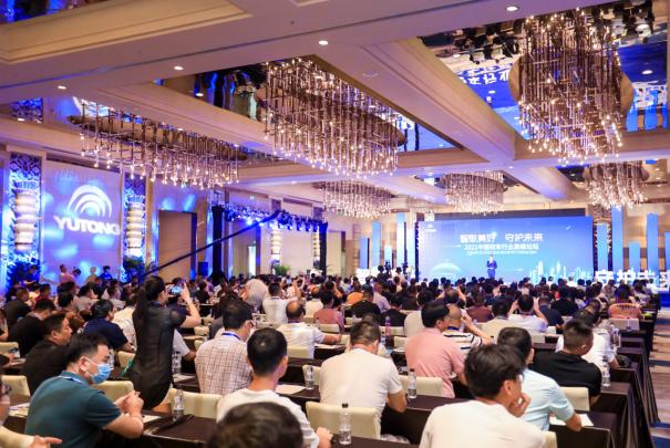 同心同向启新程,2021中国校车行业高峰论坛凝心聚力再出发!