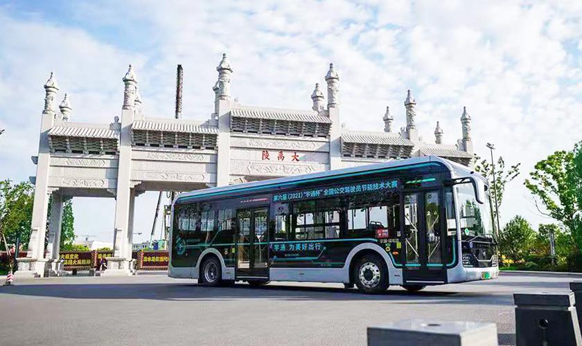 宇威公交造型荣获中国外观设计金奖