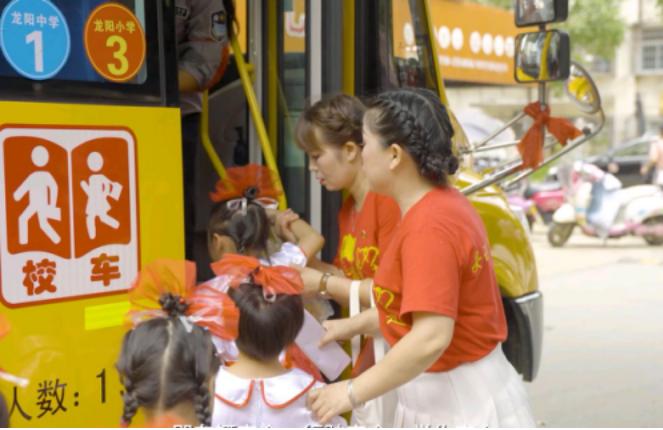 专业化运营 智慧车护航 ——探访县级校车运营的汉寿模式