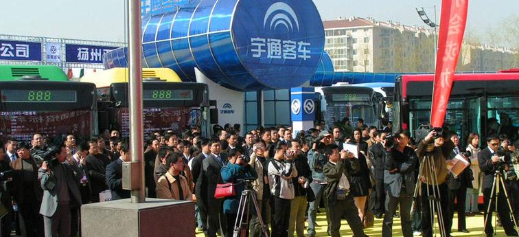 宇通公交高起点抢滩北京