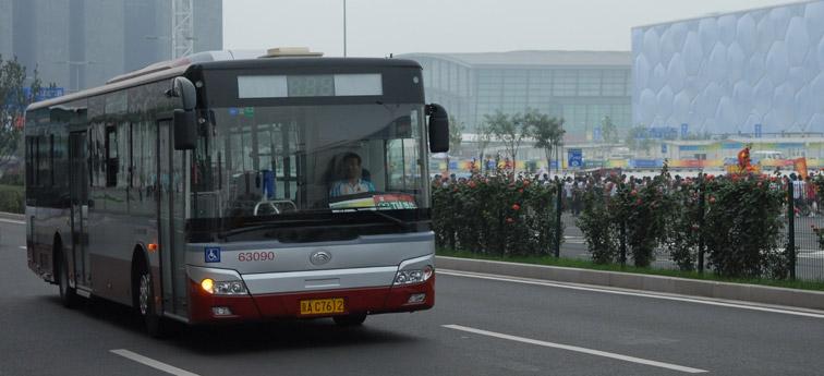宇通助力奥运,服务北京