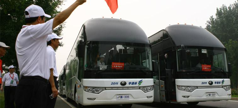 """宇通客车引领安全节能新浪潮 第二届""""宇通杯""""盛大开幕"""