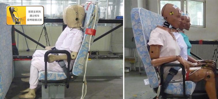 宇通成功完成专用校车座椅碰撞试验