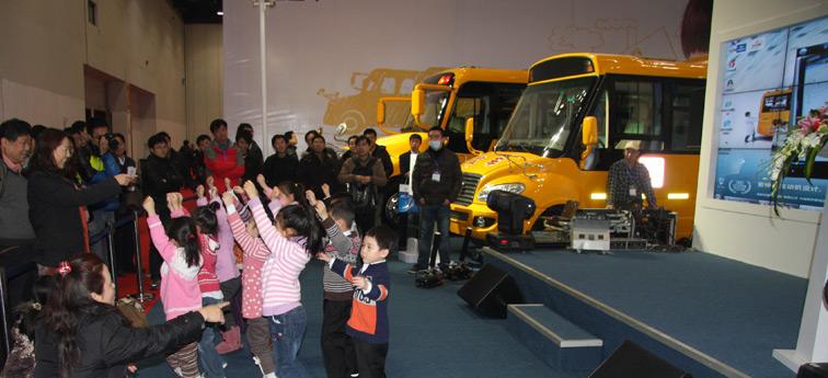 宇通360°安全解决方案备受关注 首届中国国际校车展北京开幕