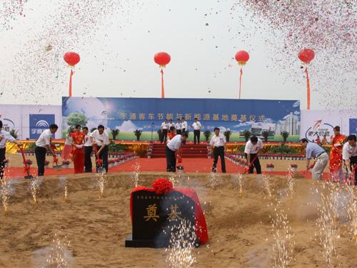 投资24.35亿元 宇通客车节能与新能源基地开建