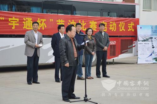 """扬子公交""""宇通杯""""启动 精细化管理渐成楷模"""
