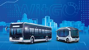 城市公交中运量解決方案