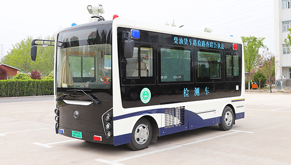 ZK6600EVJ环境检测综合执法车