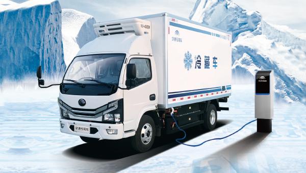 ZK5041XLCBEV1型纯电动冷藏车