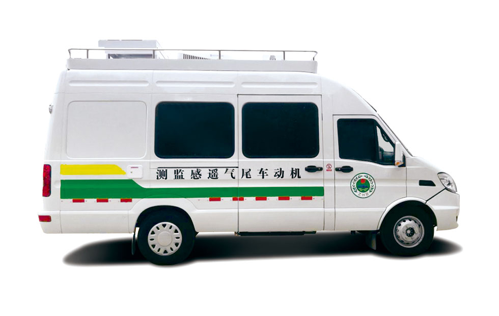 ZK5041XJC2尾气检测车 ZK5041XJC2尾气检测车