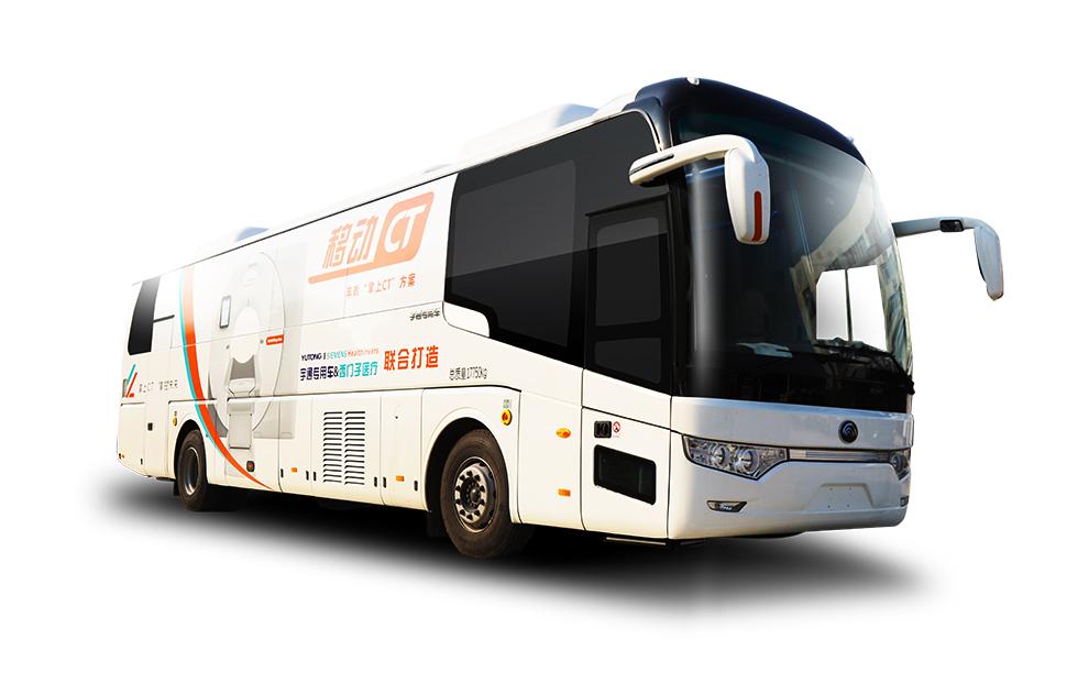 12米全身CT车 首次将全身CT应用到客车车载领域,助力健康中国战略和分级诊疗政策的落地。