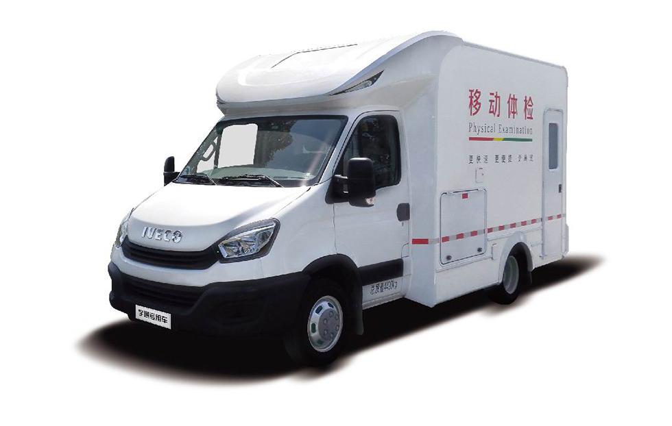 6米体检车 小巧精致 C照驾驶,运营费用低,经济实用,主要用于DR拍摄。