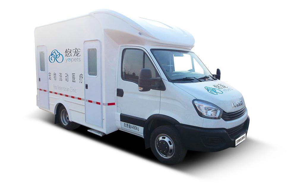 6米宠物医疗车 6米医疗车,流浪动物救助车。