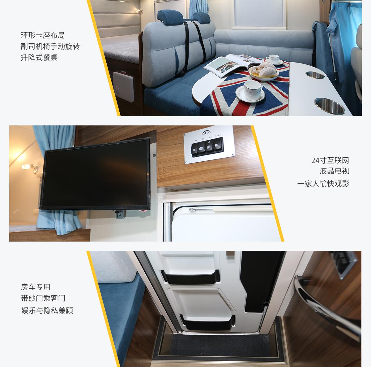 C310纵置床(国六)