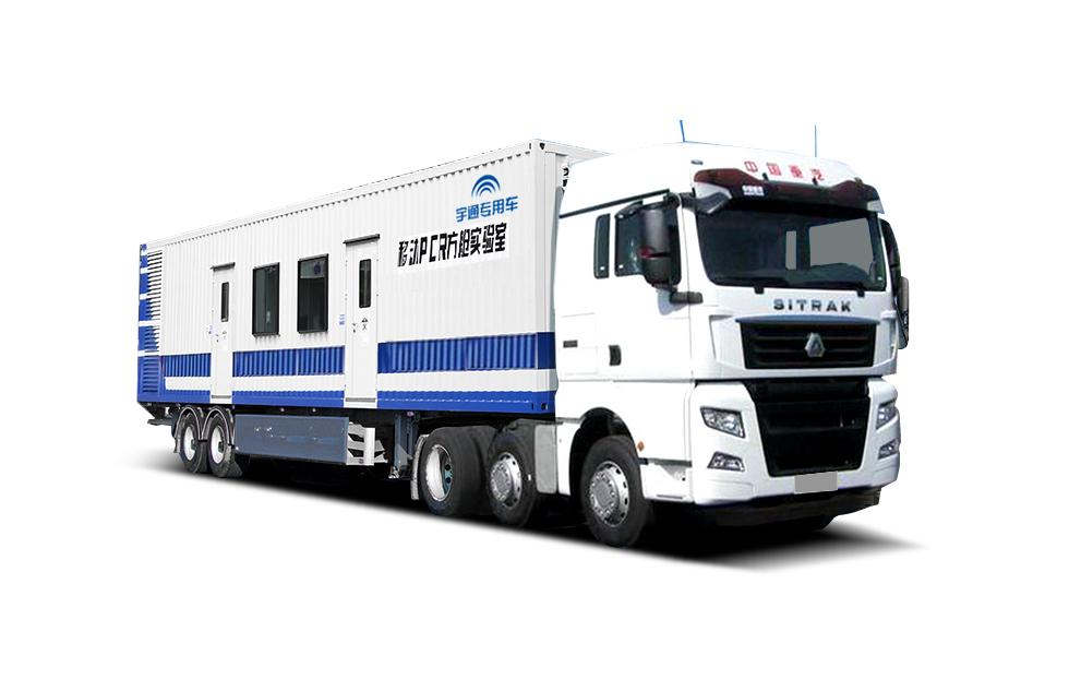 ZZ4186V361HE1B核酸检测车 ZZ4186V361HE1B核酸检测车
