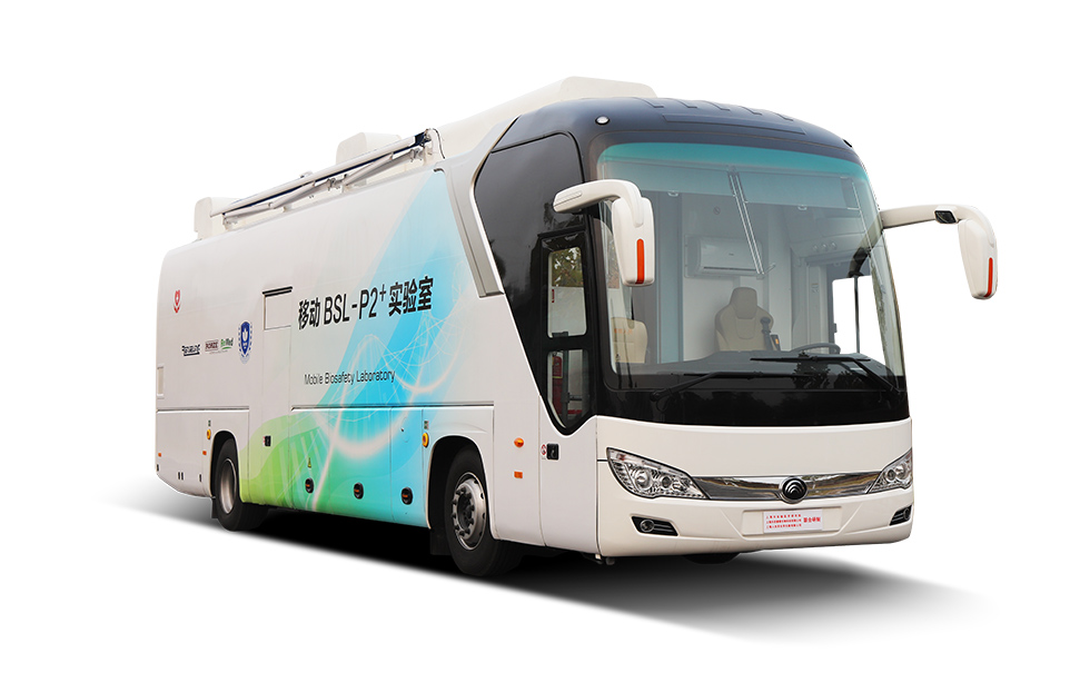 ZK5180XJC2移动BSL-P2<sup>+</sup>生物安全实验室 BSL-P2+生物安全实验室